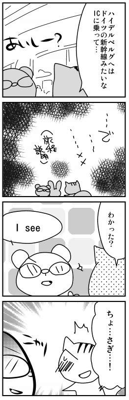 07de21b.jpg