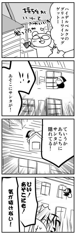 07de22b.jpg