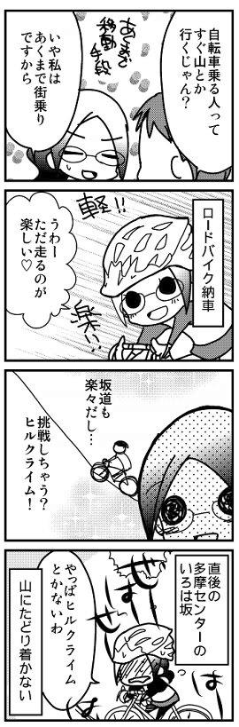 bike05a.jpg