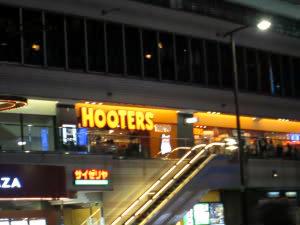 hooters02.jpg