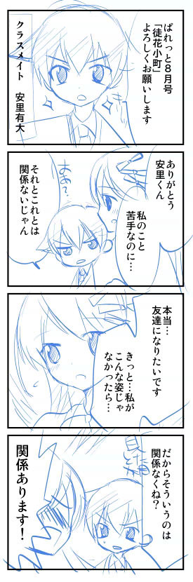 j_sen01a.jpg