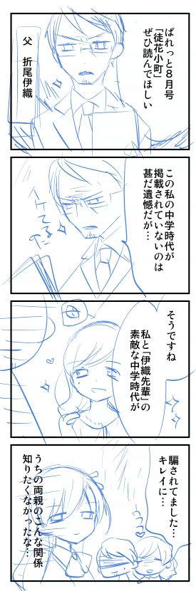 j_sen01b.jpg