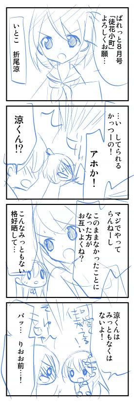 j_sen02a.jpg