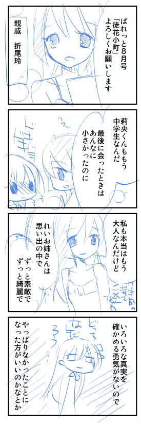 j_sen02b.jpg