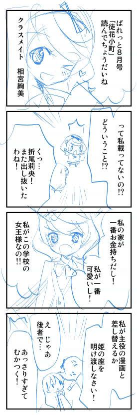 j_sen03a.jpg