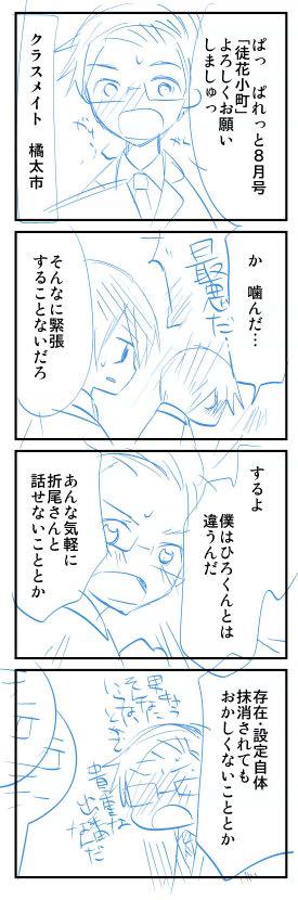 j_sen03b.jpg